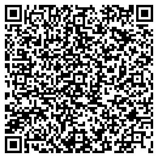 QR-код с контактной информацией организации КаспийСервисКурылыс, ТОО