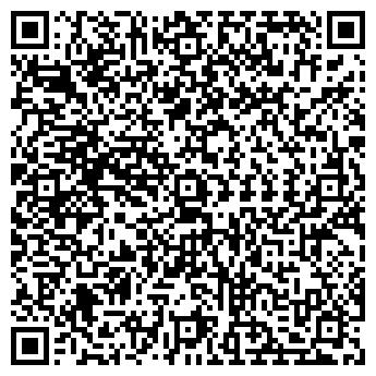 QR-код с контактной информацией организации Грузина, ИП