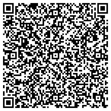 QR-код с контактной информацией организации XanGo (Ксанго), ТOO