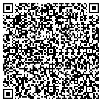 QR-код с контактной информацией организации АРС КЛУБ