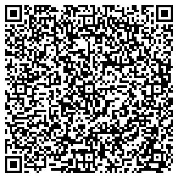 QR-код с контактной информацией организации Альянс Строй, ТОО