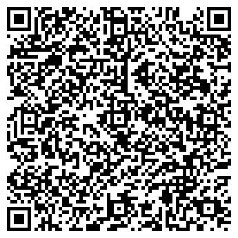 QR-код с контактной информацией организации Стройинструмент ПКФ, ТОО
