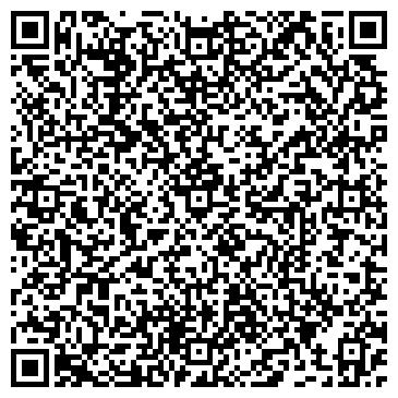 QR-код с контактной информацией организации НурПромСтрой 10, ТОО