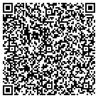 QR-код с контактной информацией организации Корунд Н фирма, ТОО