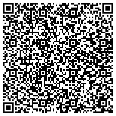 QR-код с контактной информацией организации Торгово лизинговая компания, ТОО