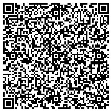 QR-код с контактной информацией организации Ercom (Ерком), ИП
