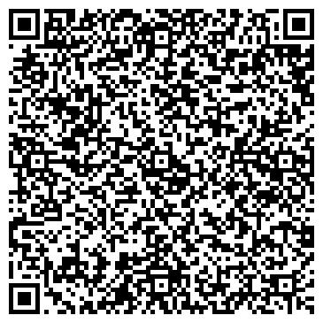 QR-код с контактной информацией организации ЭТК - Электротехкомплект, ТОО