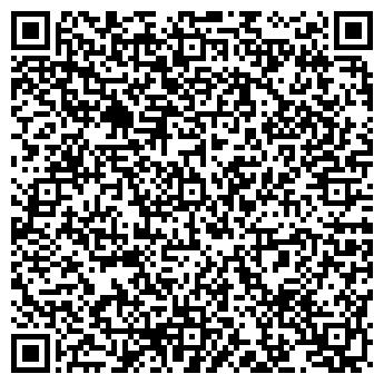 QR-код с контактной информацией организации Антал & Клуб Фауна, ТОО