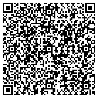 QR-код с контактной информацией организации АТЕЛЬЕ 17
