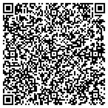 QR-код с контактной информацией организации Шайхиева Г. С., ИП