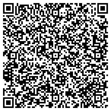 QR-код с контактной информацией организации Гамма Инструмент, TOO