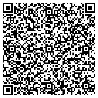 QR-код с контактной информацией организации Тика ЛТД, ТОО
