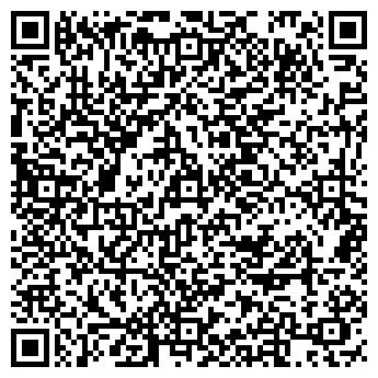 QR-код с контактной информацией организации Камысбаева Э.М, ИП