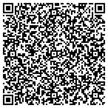 QR-код с контактной информацией организации REMS Kazakhstan (РЕМС Казахстан), ТОО