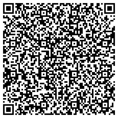 QR-код с контактной информацией организации Смоленский инструмент Диолд, ТОО