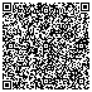 QR-код с контактной информацией организации Инструмент, ТОО