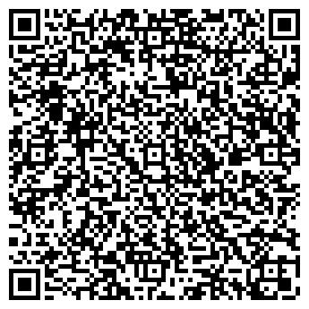 QR-код с контактной информацией организации Ar-SSKO (Ар-ССКО), ТОО