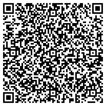 QR-код с контактной информацией организации СК ПРОМАТИС, ТОО