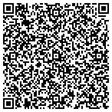 QR-код с контактной информацией организации Nur-Ali Trade (Нур али трэйд), ТОО