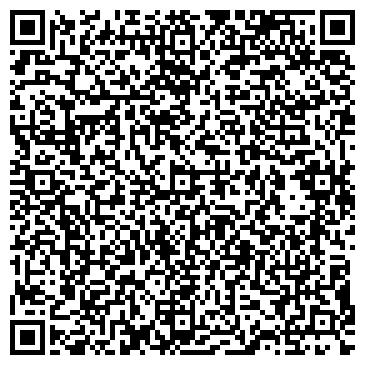 QR-код с контактной информацией организации ГАЛЕРЕЯ РУССКОЙ ЛЕДЯНОЙ СКУЛЬПТУРЫ