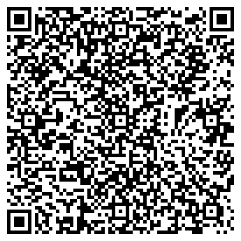 QR-код с контактной информацией организации Бойтумар НС, ТОО
