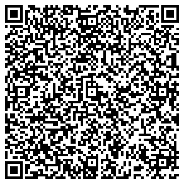 """QR-код с контактной информацией организации Интернет-магазин """"Товары для дома"""""""