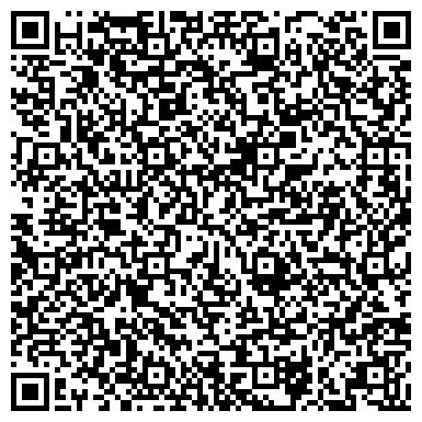 QR-код с контактной информацией организации Макси-Сет, ТОО