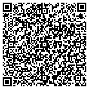 """QR-код с контактной информацией организации ТОО """"metaShop.kz"""""""