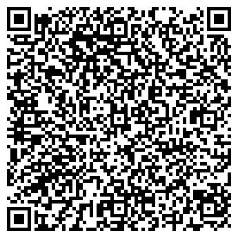 """QR-код с контактной информацией организации ЧП""""СОТНИК"""""""