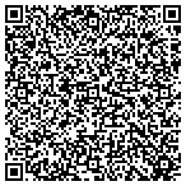 """QR-код с контактной информацией организации интернет-магазин """"Дом"""""""