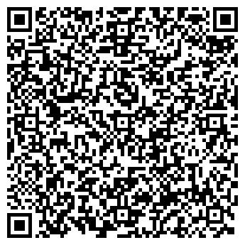 QR-код с контактной информацией организации ЧП Павлов