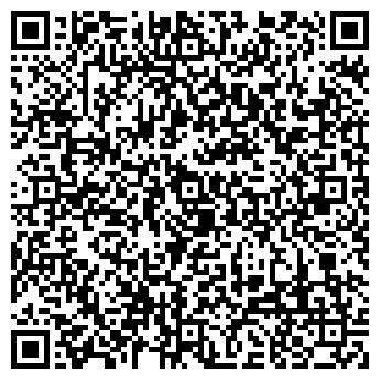 QR-код с контактной информацией организации Галерея  ПАН-ДАН