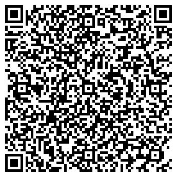 QR-код с контактной информацией организации Дольце-Фарм, ТОО