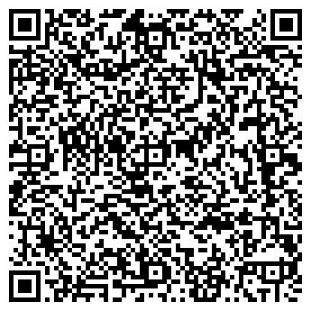 QR-код с контактной информацией организации ПП Бойко В.Я.