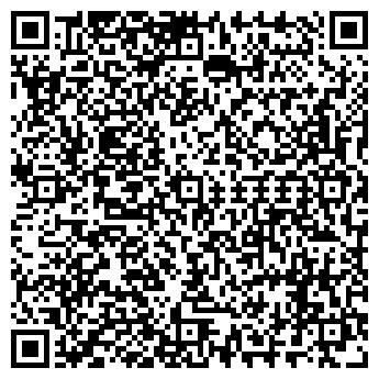 """QR-код с контактной информацией организации ООО""""ТДМ"""""""