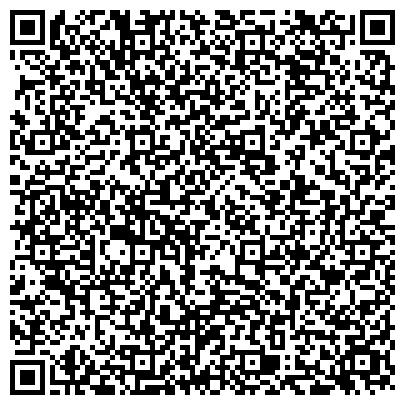 QR-код с контактной информацией организации «Днепропетровский инструментальный завод» «ДИЗ»
