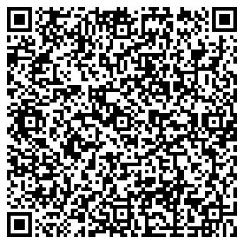 QR-код с контактной информацией организации КазГазТехника, ТОО