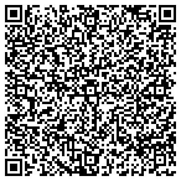 QR-код с контактной информацией организации СНЕЖНЫЕ И ЛЕДЯНЫЕ СКУЛЬПТУРЫ