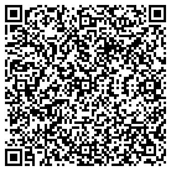 """QR-код с контактной информацией организации ТОВ """"Мирта"""""""