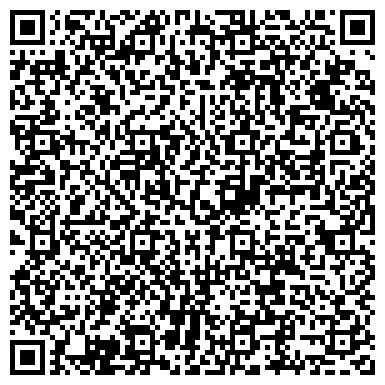 QR-код с контактной информацией организации Шебер, ТОО Торговый Дом