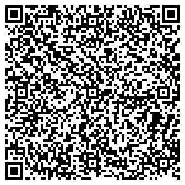 QR-код с контактной информацией организации Alina D (Алина Д), ТОО