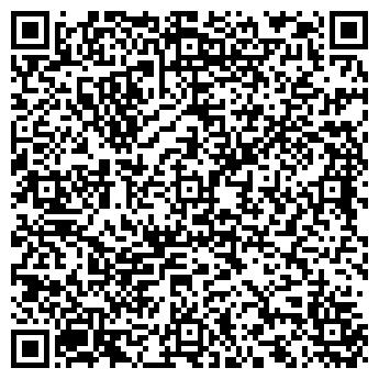 QR-код с контактной информацией организации ДАН-строй, АО