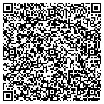QR-код с контактной информацией организации АР Райан, ТОО