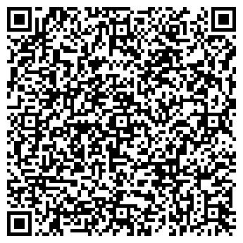 QR-код с контактной информацией организации ФАЙН АРТ