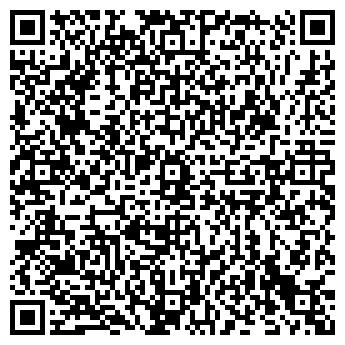 """QR-код с контактной информацией организации ООО """"Керамзит"""""""