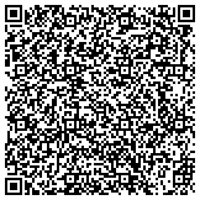 """QR-код с контактной информацией организации Интернет-магазин """"Алмаз"""""""