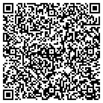 """QR-код с контактной информацией организации ООО """"ПСТ"""""""