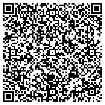 """QR-код с контактной информацией организации ООО """"ИНСПРОМ"""""""