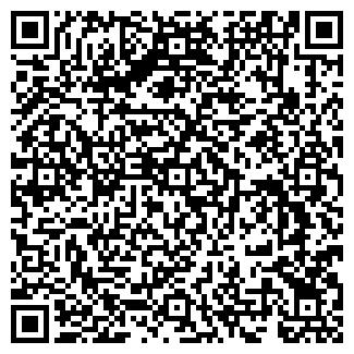 QR-код с контактной информацией организации ШОН