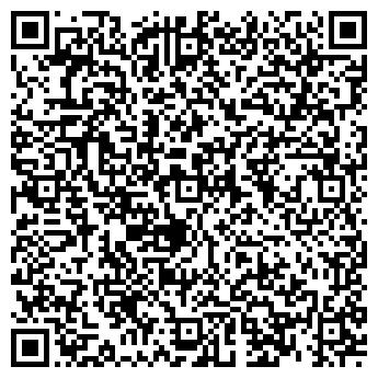 """QR-код с контактной информацией организации Интернет-магазин """"Квітка"""""""